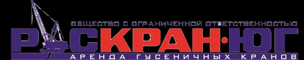 Аренда крана в Москве, кран в аренду недорого — РусКран ЮГ